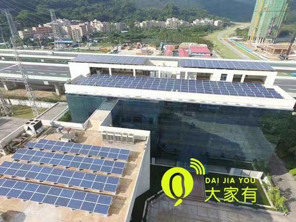 深圳工商业屋顶光伏发电优势「大家有」