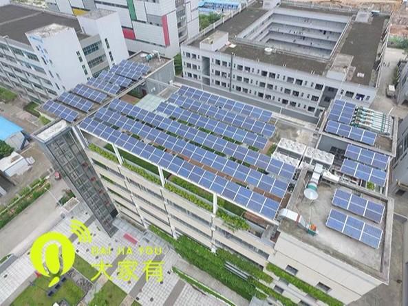 太阳能发电家用系统