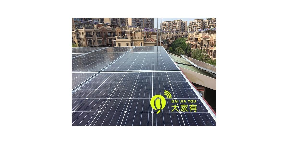 懿花园家用太阳能发电系统用电免费【大家有】