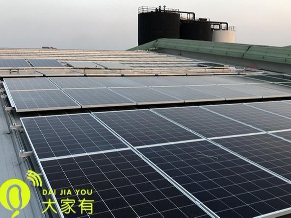 选择屋顶光伏发电有哪些好处「大家有」
