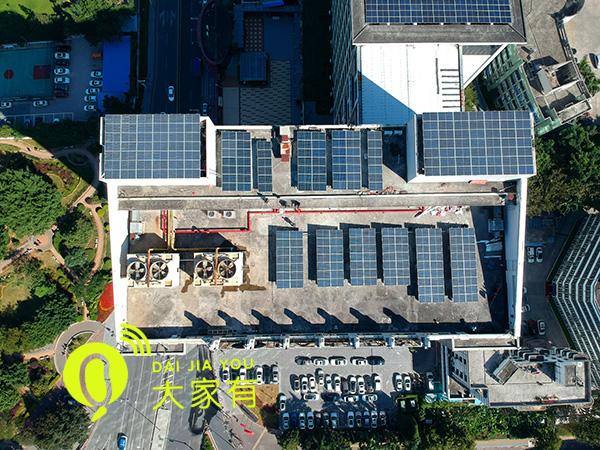 屋顶分布式光伏发电怎么样