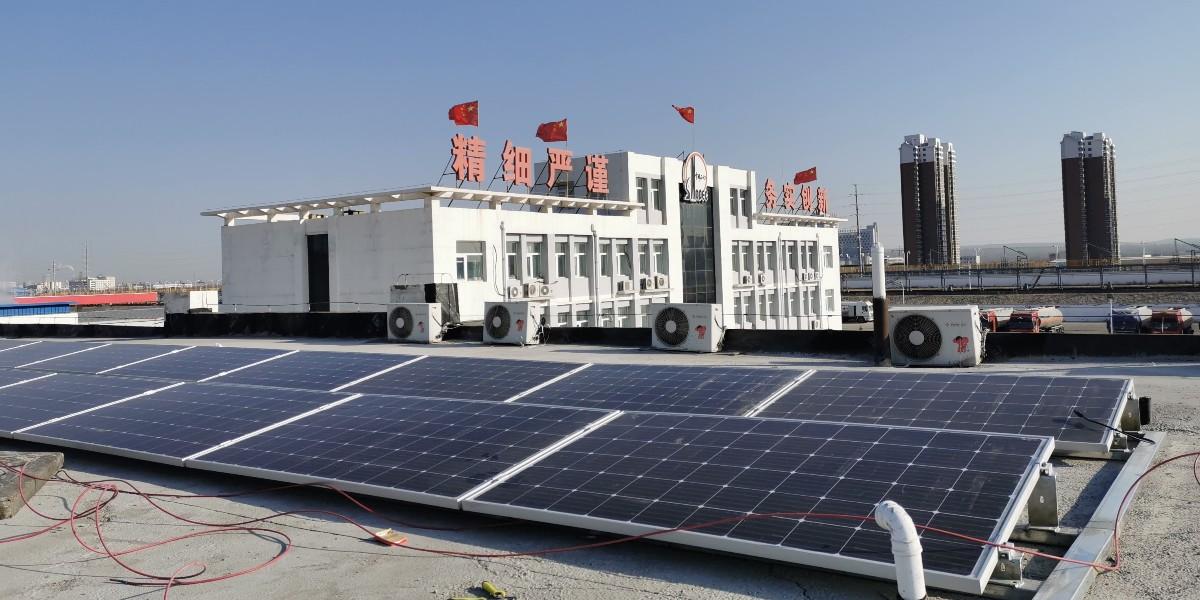陕西中石化屋顶太阳能光伏发电系统案例