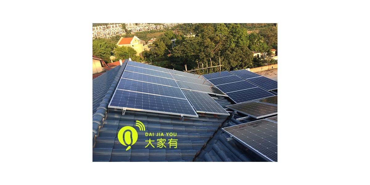 深圳安装太阳能光伏发电时要考虑哪些问题「大家有」