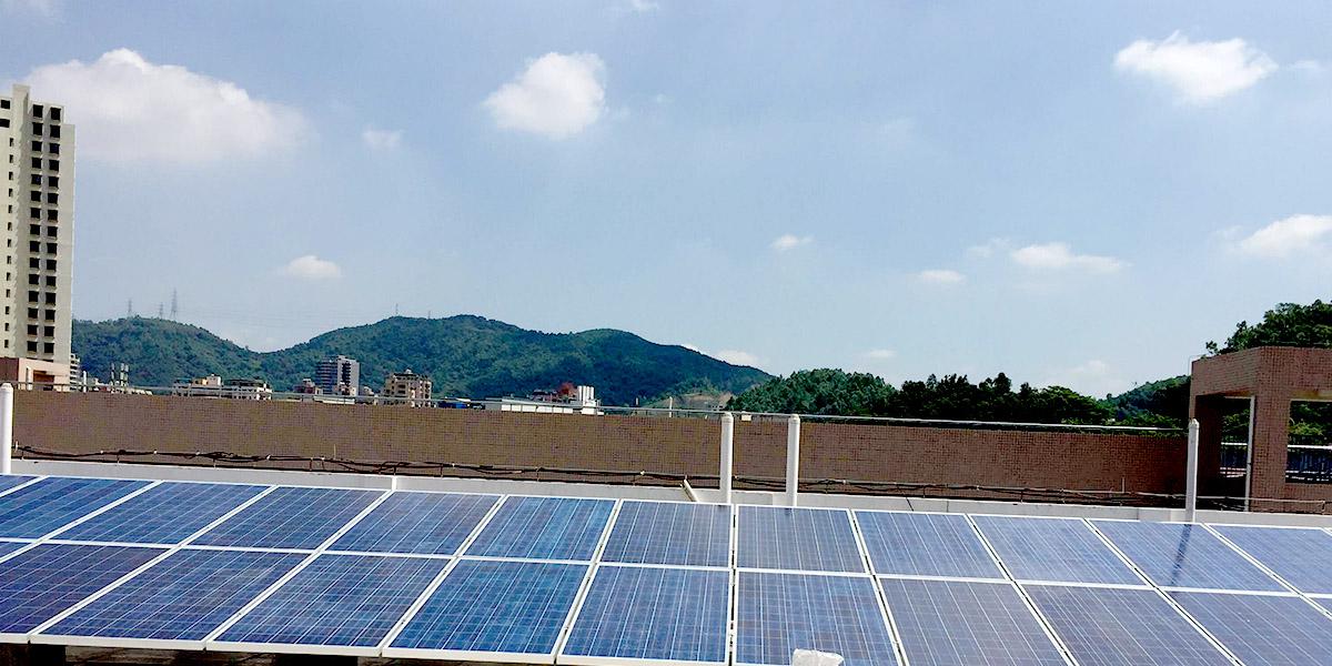 深圳石岩官田学校屋顶太阳能发电系统安装案例